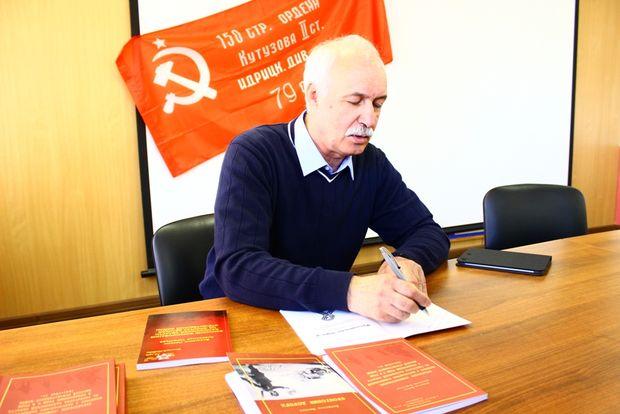 Презентация книги_ГИБДД-2