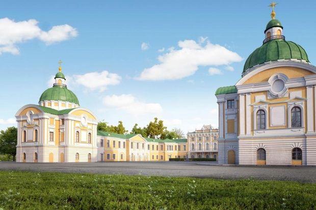 Тверской дворец-1