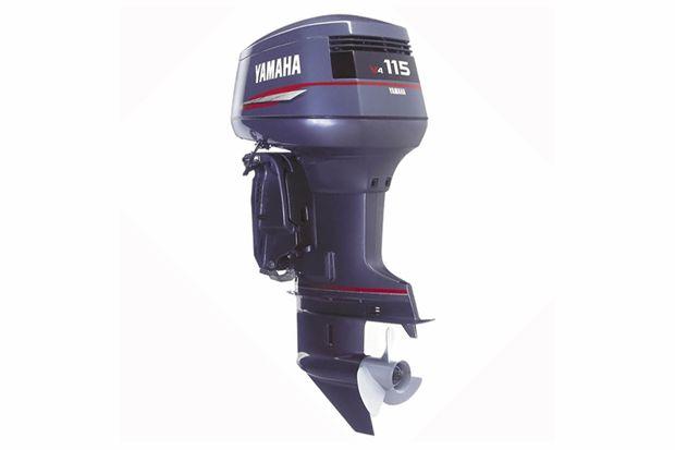 Yamaha-лодочный мотор