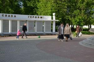 парк победы3
