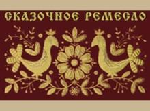 01-06-шитье