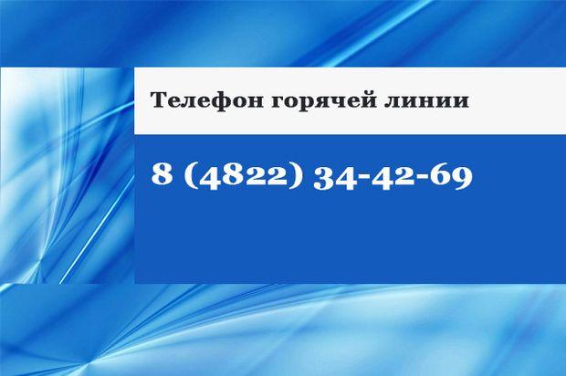 15-06-JG-ntktajy