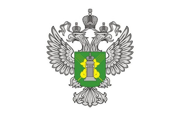 Россельхознадзор-1