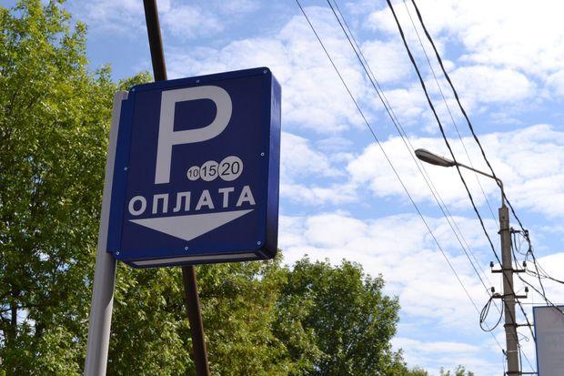 01-07-парковка