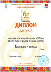 15-07-баринова-lbgkjv