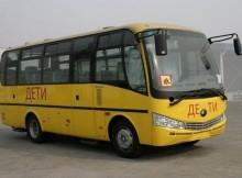 17-07-автобус дети