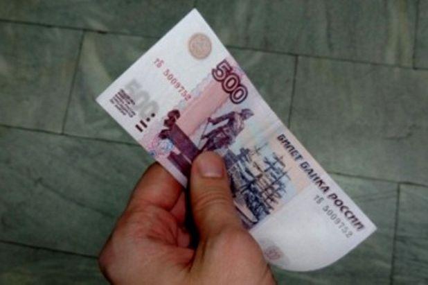 20-07-500 рублей