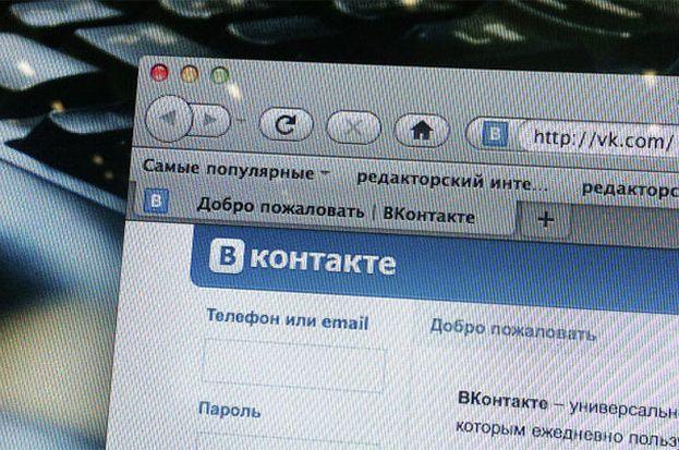 20-07-вконтакте