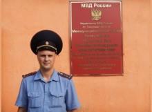 Героический полицейский_спас подростка