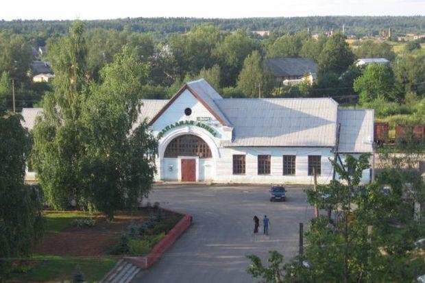 Город Западная Двина