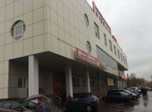 ТЦ Иртыш