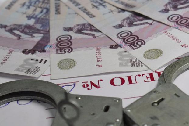 Уголовное дело_растрата