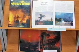 Выставка-Крым-2