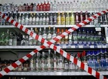 01-08-алкоголь