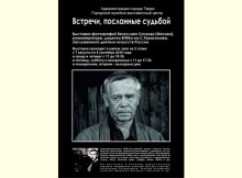 07-08-sachkov