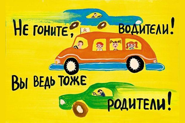 24-08-ГИБДД-дети