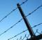 25-08-тюрьма-цыганка