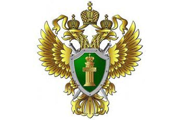 Прокуратура опять не довольна Администрацией Титова