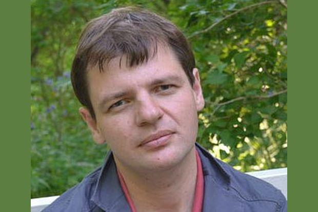 Артем Гончаров