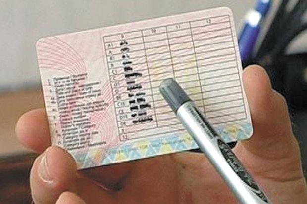 Поддельные водительские права