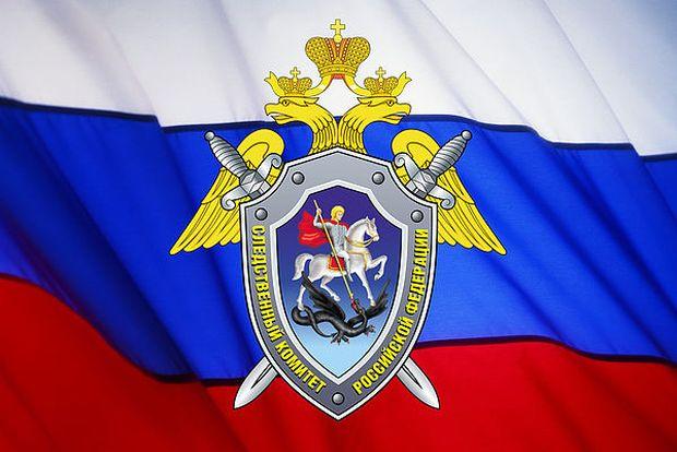 СУ СК России