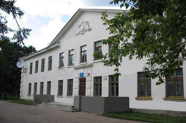 Старицкая средняя школа