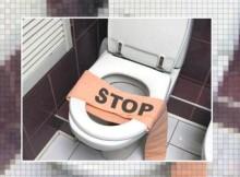 Унитаз_перекрытие канализации
