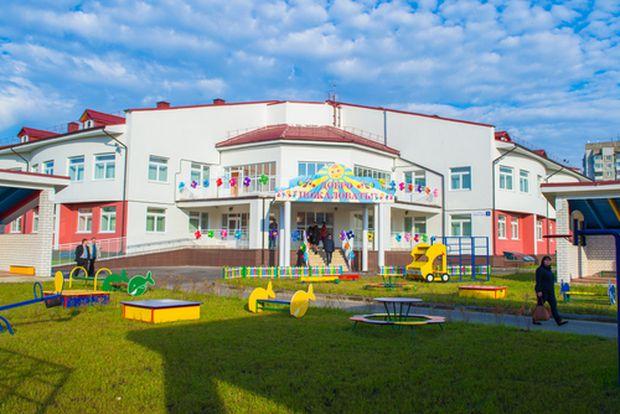 Детский сад-2