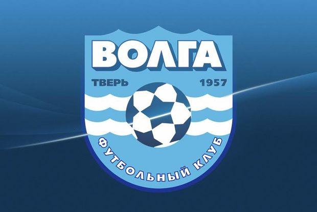 ФК Волга