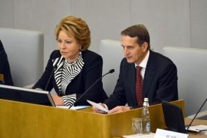 Матвиенко и Нарышкин