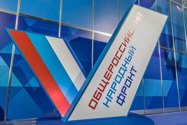 ОНФ в Тверской области подвел итоги пятилетний работы