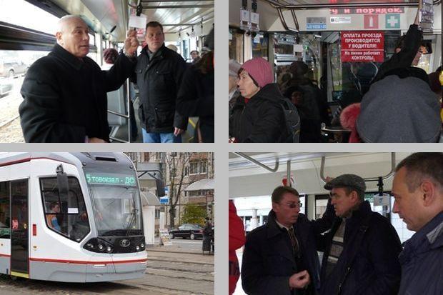 Поездка на трамвае