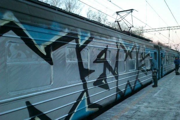 Вандализс-Электричка