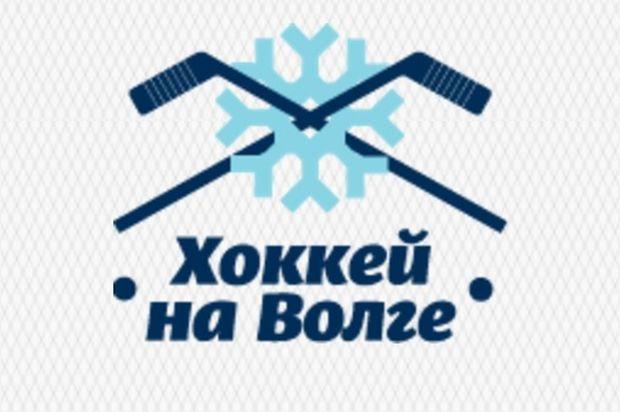 17-11-хоккей на волге