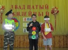 17-11-юные инспекторы