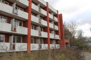 ОНФ-здание