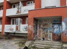 ОНФ_здание-1