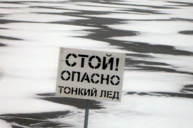 Тонкий лед_водоем