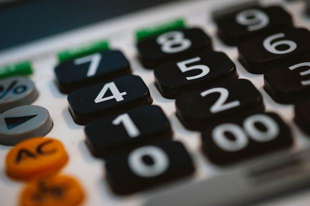 08-12-калькулятор