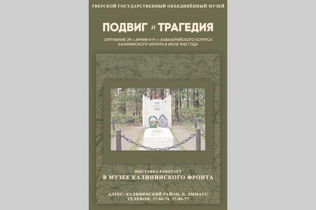 10-12-музей калининского