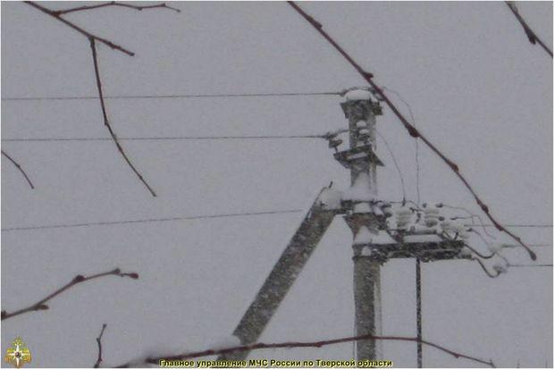 27-12-электроэнергия