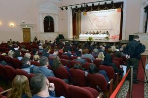 Гастрономический форум-2