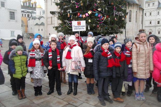 Тверские школьники в Кремле