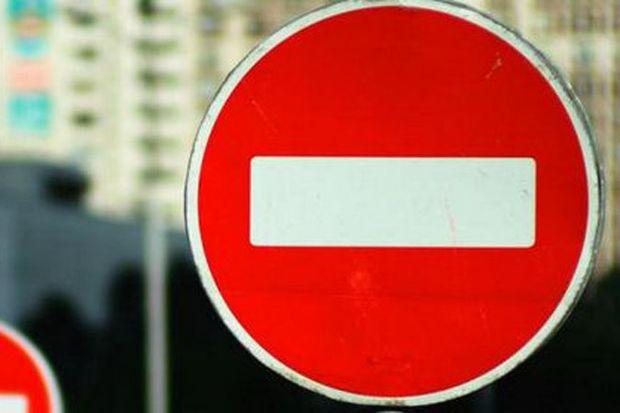 Запрет движения