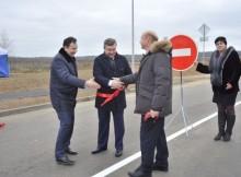 Завидово Открытие дороги-1