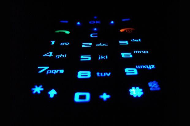 07-01-телефон