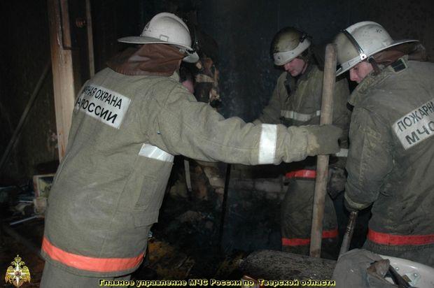 09-01-пожар