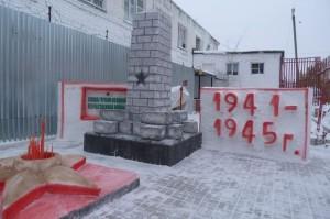 26-01-ик-фигуры1