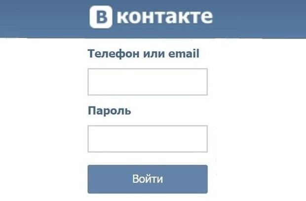26-01-вконтакте