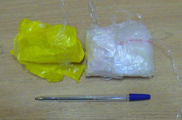 29-01-наркотики